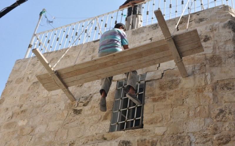 ترميم المنازل من المستضيف فى السعودية