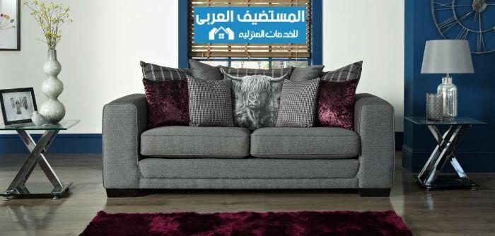 شركة تنظيف كنب فى الرياض
