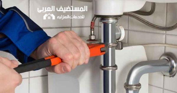 شركات كشف تسربات المياه المعتمدة