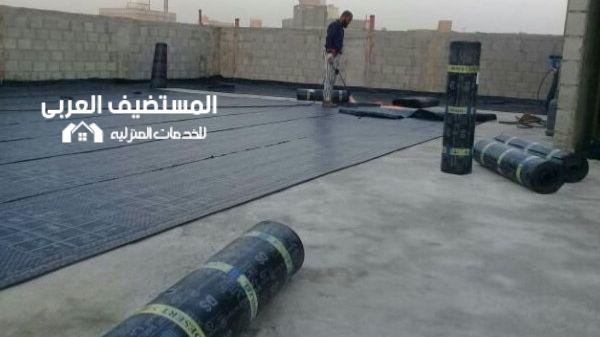 عزل مائي في الرياض