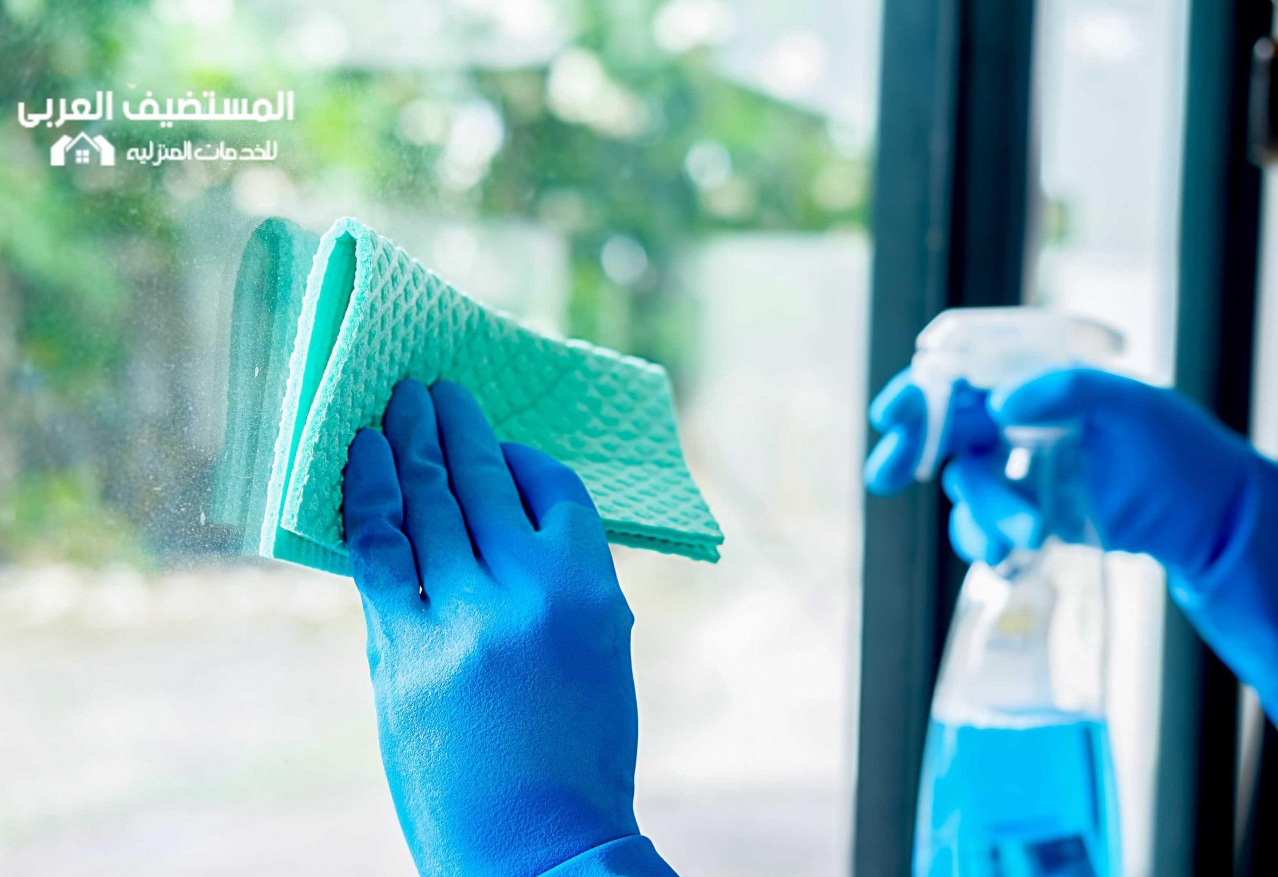 شركة تنظيف شقق في الرياض