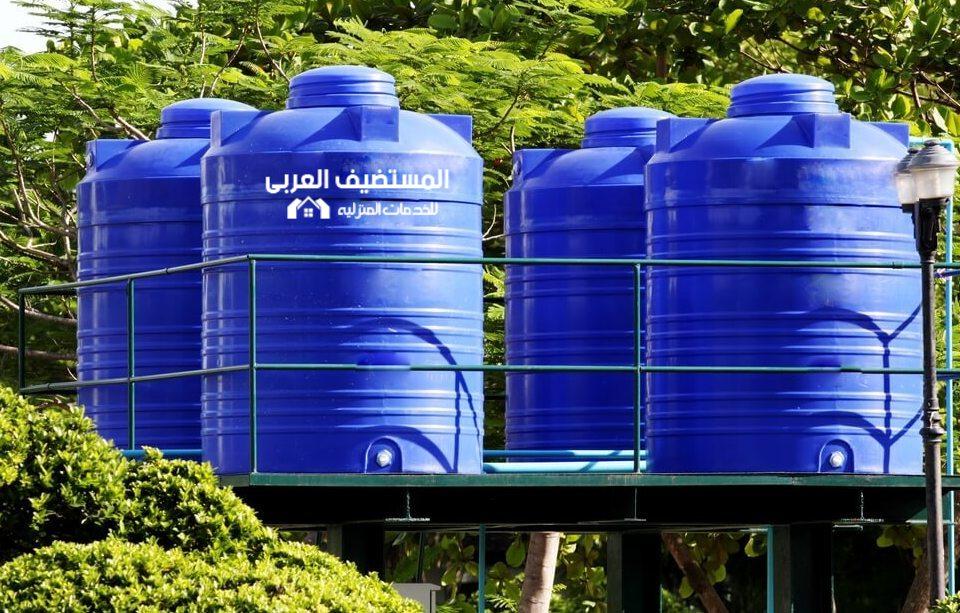 شركة عزل خزانات مياه الشرب